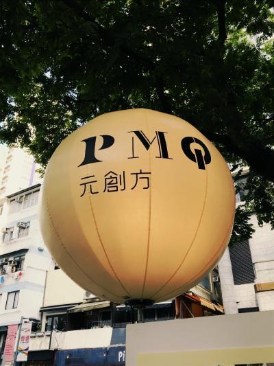 2018年3月・三世代香港旅行⑤PMQ・GODの壁・北京ダックディナーから復路
