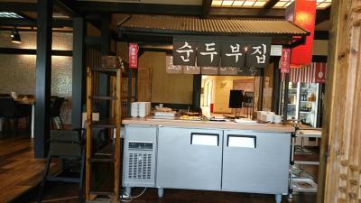 ひさびさの韓国料理
