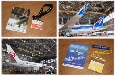 【2018国内】JALとANAの機体整備工場見学をハシゴしてみた。