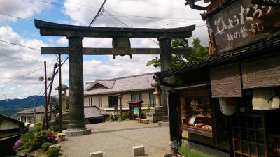 役行者が開いた山伏修験道と桜の名所吉野へ結界「柳の渡」から
