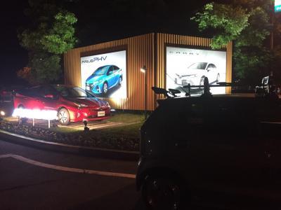 スズキの車で行くトヨタ株主総会