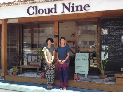 石垣島でいやし旅