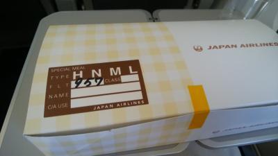 一番美味しかったのは機内食? 的な1泊2日の釜山繋ぎ旅