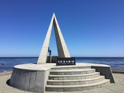稚内に関する旅行記・ブログ【フォートラベル】 |北海道