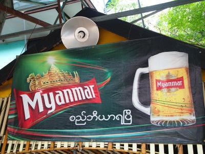 LCC三昧でスコータイへの旅 2018夏 (1)まずは国境の町メーソート&日帰りミャンマー(^_^)v