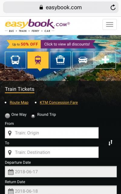 2018年6月クアラルンプールからイポーへ準備編 KTM マレー鉄道 ネット予約と座席指定から発券まで