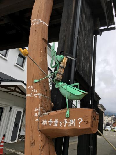 バスツアーで塩沢宿とさくらんぼ狩り