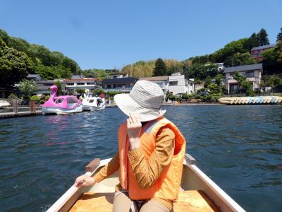 04.GW前半のエクシブ伊豆2泊 大室山さくらの里 一碧湖で手漕ぎボート
