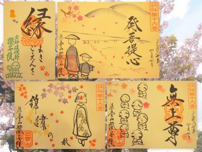 青春18きっぷの旅 2018年春 [7] 梅宮大社、法輪寺、證安院などの京都御朱印巡り