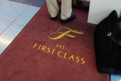 2回目のロンドン初日:羽田からJALファーストクラス