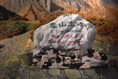 台湾・雪山主峰(標高3886m)2泊3日(シチカ山荘泊)の海外登山