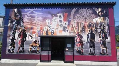 関ケ原古戦場巡り