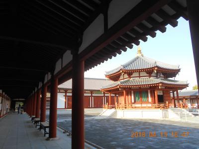 平城京と西の京 唐招提寺・薬師寺をめぐるサイクリング