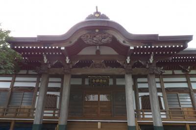 能徳寺(相模原市南区磯部)