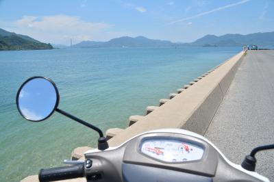 快走!しまなみ海道全島1DAY原付ツーリング