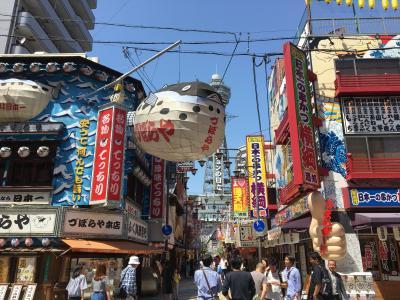 5年ぶりの日本旅行! 楽しぃ~~~(≧▽≦) その⑤大阪