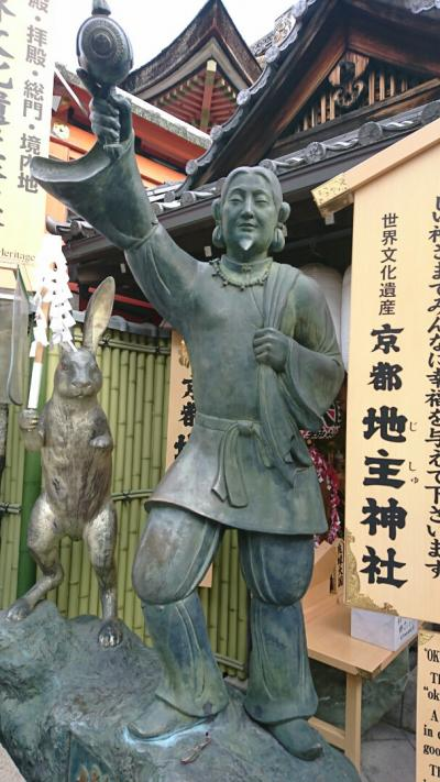 ふらっとひとり旅(京都/清水寺)