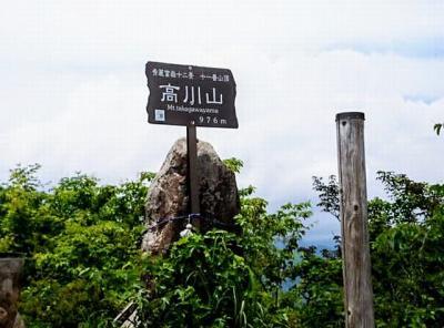 「秀麗富嶽12景の山 高川山」を「馬頭観音」ルートで下る!