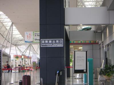 仙台空港発着 上海・無錫・蘇州4日
