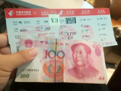 中国東方航空の謝罪は100元