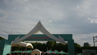 2018 タイフェスティバルin大阪城公園