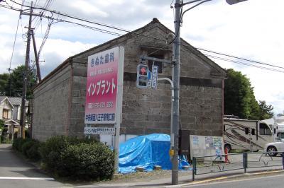 町田市相原町の風景