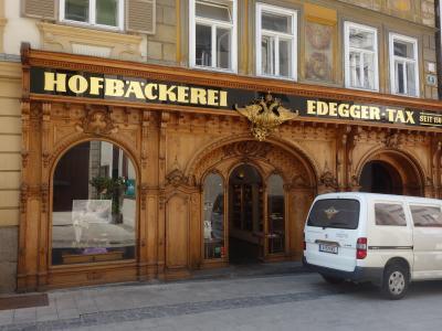 グラーツの街歩き。第一の目的地は王室御用達の老舗パン屋さんです。