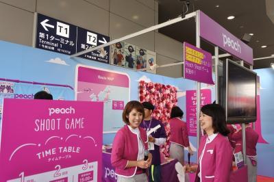 2018 関空旅博へ