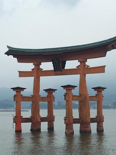Hello!! Hiroshima!!!