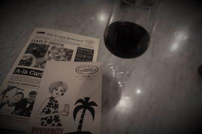 好きにならずにいられない場所は東の果てにあった★昭和女旅 in はじめてのシンガポール共和国(完)