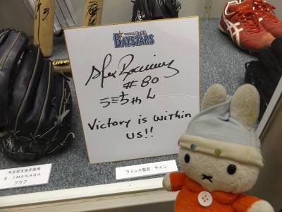 コニへー、野球殿堂博物館へ行く!(なべなべの先輩、はんぱねぇ!って!!編)