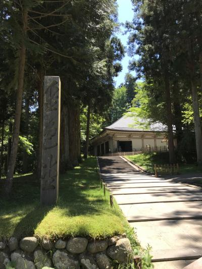 平泉中尊寺
