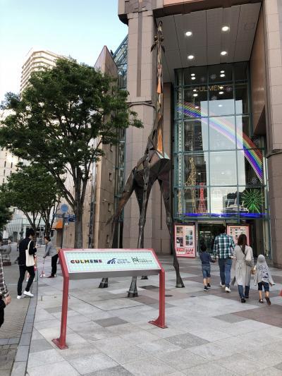 神戸街巡り