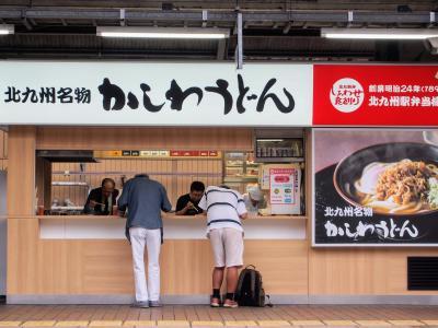 博多、小倉、下関、門司を食べ歩く。イカとふくと寿司と鰻を満喫した旅 後編