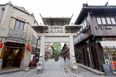 【中国】地下鉄2号線「川沙」駅周辺、上海浦東空港乗換え一泊半日観光