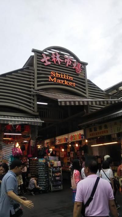 おっちゃんの台北旅その1、おひとりさま気まま旅行