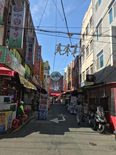 3歳子連れ 家族3人で釜山旅行(2日目)
