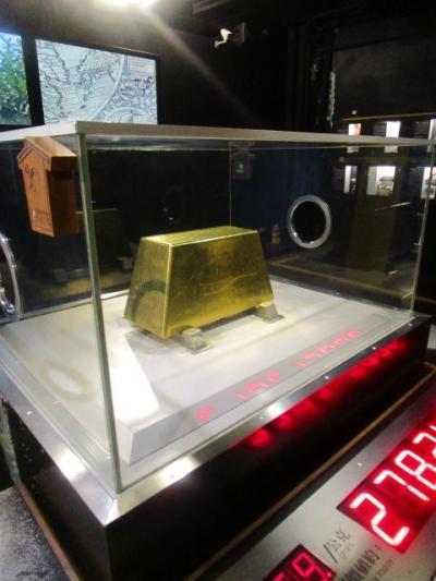 黄金館 11億の金塊に触れる 次の世界遺産候補