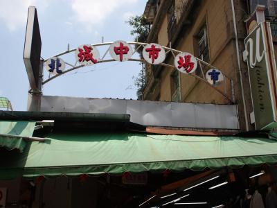 台北市漢口街から武昌街へと街歩き。
