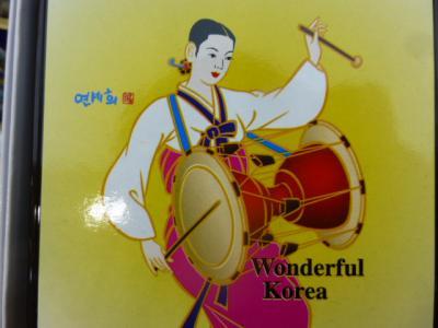 暑~い!なので冷麺・マンゴーピンスを食べて…そして世界遺産「中宗大王陸」を訪ね…韓国に行ってきましたぁ~!