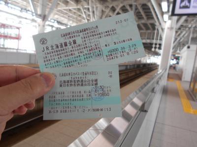 北海道&東日本パス+北海道内特急オプション券の旅 ① LCCで新潟-磐越西線-米坂線