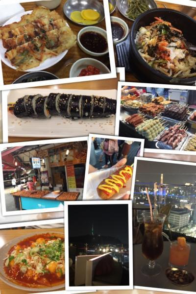 おデート韓国2泊3日旅行②