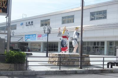 旧山陽道を行く 尾道市~三原市