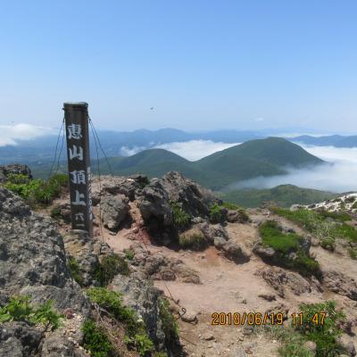 北海道:函館「恵山」の登山