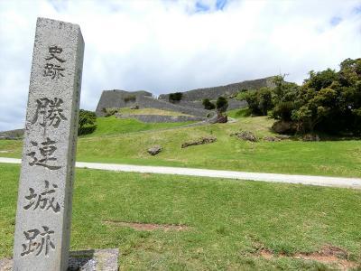 2018年 6月 沖縄県 うるま市 勝連城