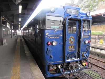 九州縦断旅(17)特急かわせみやませみ~球磨川の景勝沿いの列車旅