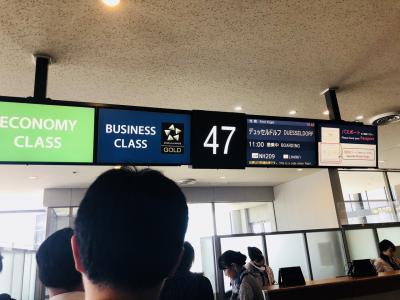 成田からANAビジネスクラスでデュッセルドルフ、アーヘン[2018年7月ヨーロッパ旅行1]