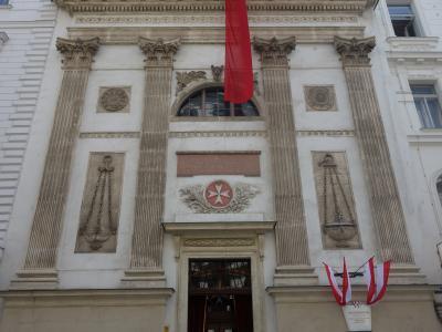ウィーンでマルタの痕跡を見るとは思わなかった。そうマルタ騎士団のマルタ。地中海のマルタ島。