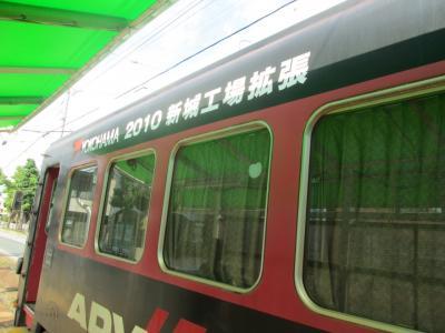 2016夏の青春18切符 東海道(豊橋途中下車)