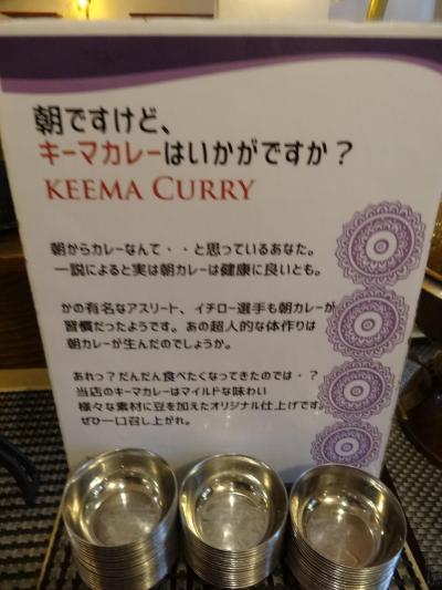 ダイワロイネットホテル横浜公園の朝食は拘りのものです。